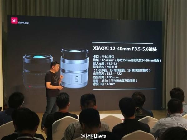 2199元起小蚁微单相机发布:2016万像素索尼IMX26的照片 - 9