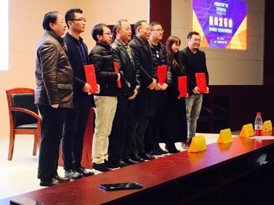 中国成立首个电竞本科专业 昔日人皇Sky成导师的照片 - 6