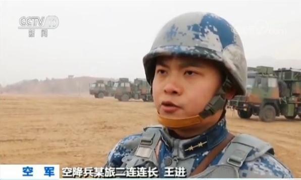 实拍空军空降兵风雪练兵 多课目实打实爆