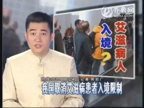 取消艾滋患者入境限制致中國病例增加?專家駁斥