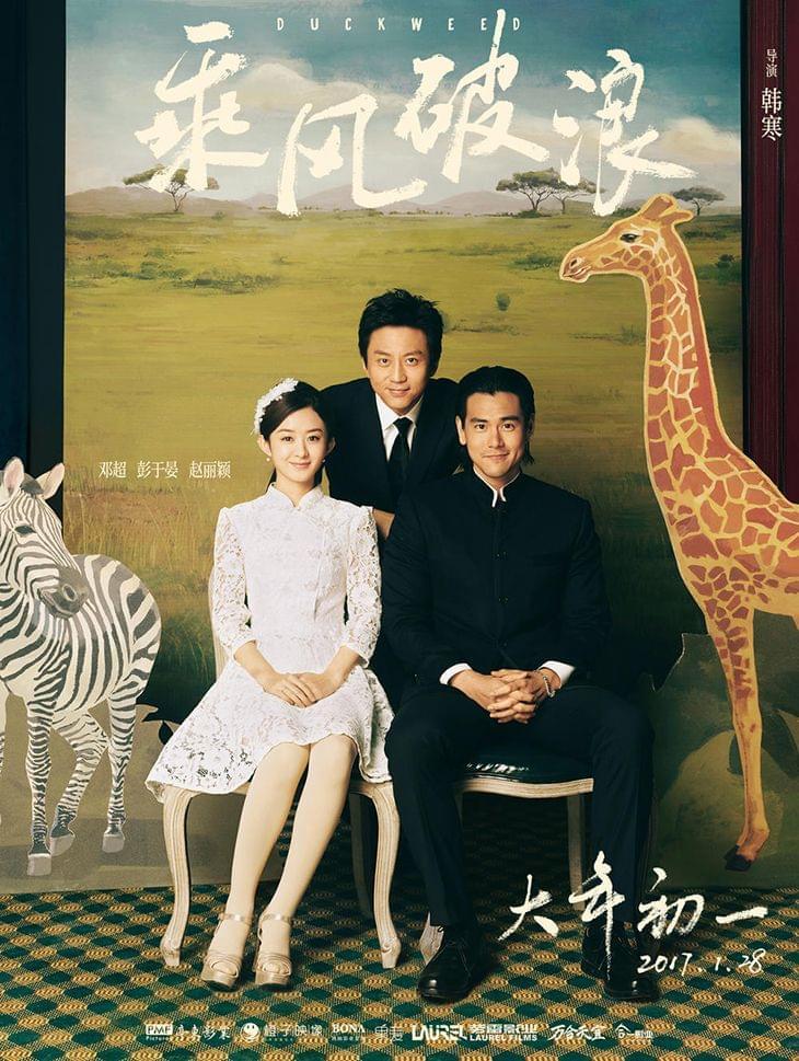 过年去电影院看啥?春节档电影观看指南的照片 - 4