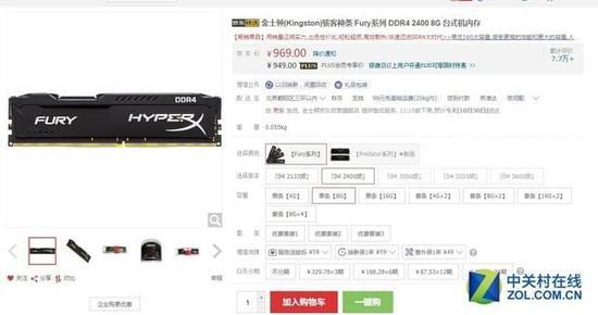 SSD竟然降价了!!你让内存脸往哪放?
