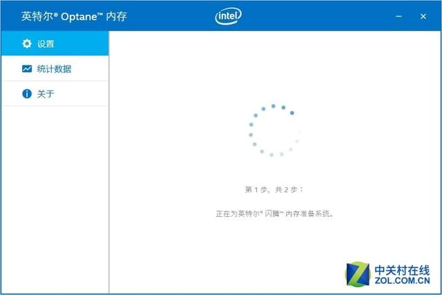 Intel傲腾内存实测:二次跑分秒SATA SSD的照片 - 9