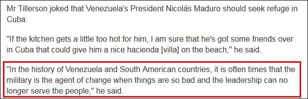 美国拉拢盟友煽动委内瑞拉政变被拒 还指责中国