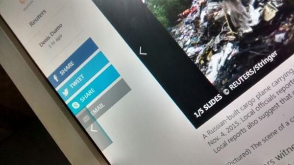 Windows 10即将针对共享功能进行大量修复和改进的照片 - 1