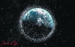 地球周围的航天器