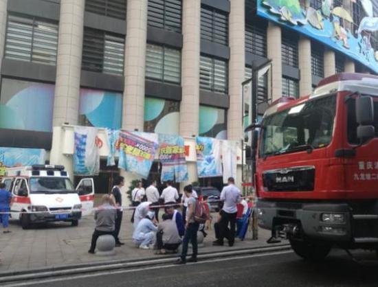 重庆主城区一建筑发生火灾 致4人死亡4人受伤