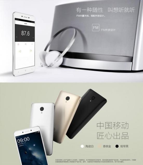 599元中国移动新机A3发布 内置YunOS系统
