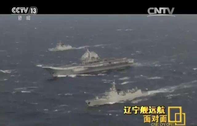 震撼人心!辽宁舰航母编队出第一岛链远航背后的故事
