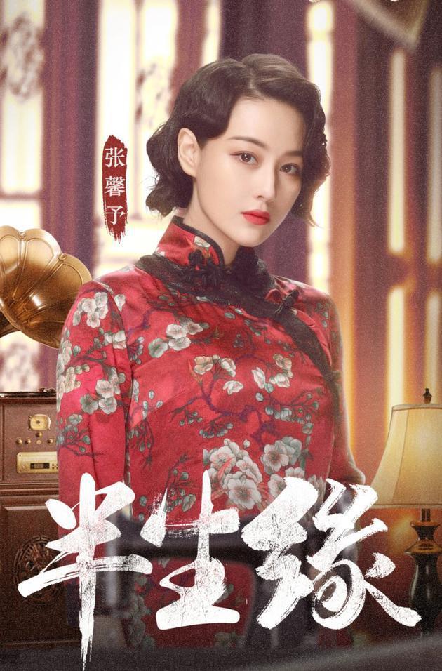 张馨予婚后舞台首秀获章子怡犀利点评:还有点距离