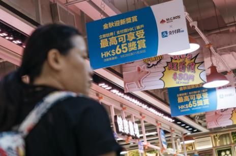 外媒:争夺中国万亿元支付市场 腾讯将打败阿里