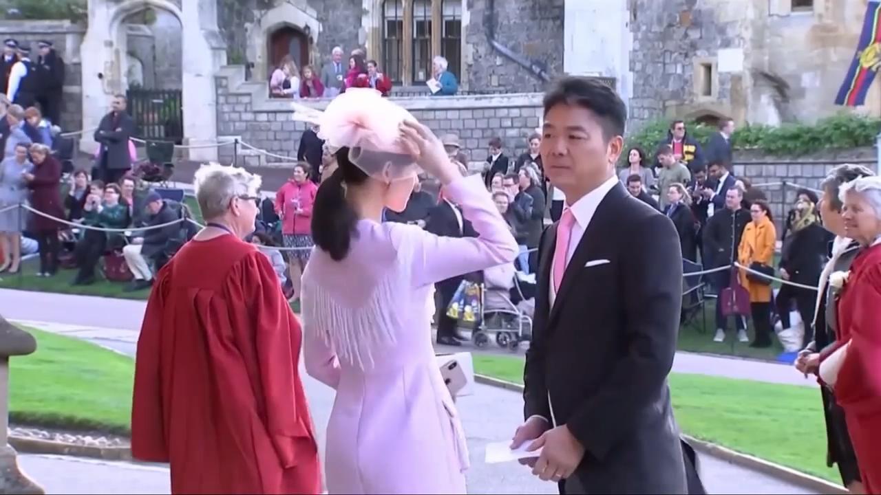 刘强东章泽天为何受邀参加尤金妮公主婚礼 英国王室回应