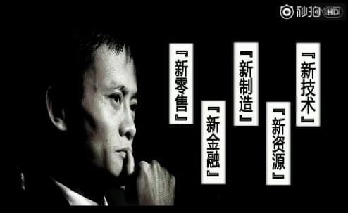 """宗庆后炮轰马云""""五新"""":除了新技术 全是胡说八道的照片 - 1"""