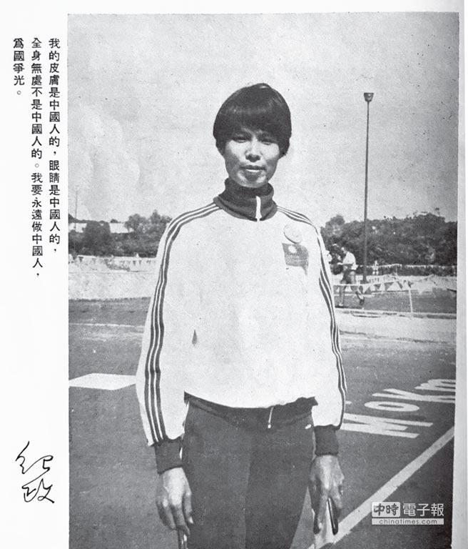 """奥运奖牌得主牵头""""正名公投"""" 曾称要永远做中国人"""