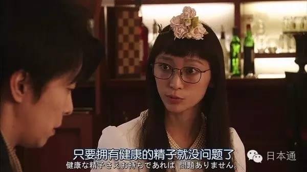 温柔体贴or表里不一,歪果仁竟这样看日本女性
