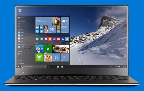 Windows 10界面乱又烂? 微软NEON新设计将统一界面的照片 - 1