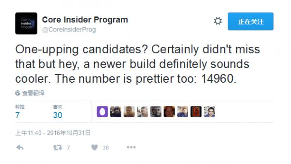 Fast通道用户即将迎来Windows 10 Build 14960?的照片 - 2