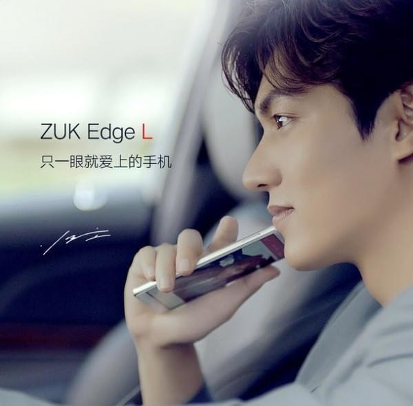 联想ZUK Edge/Edge L图赏的照片 - 3
