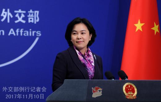外交部:中美元首北京会晤达成系列新共识