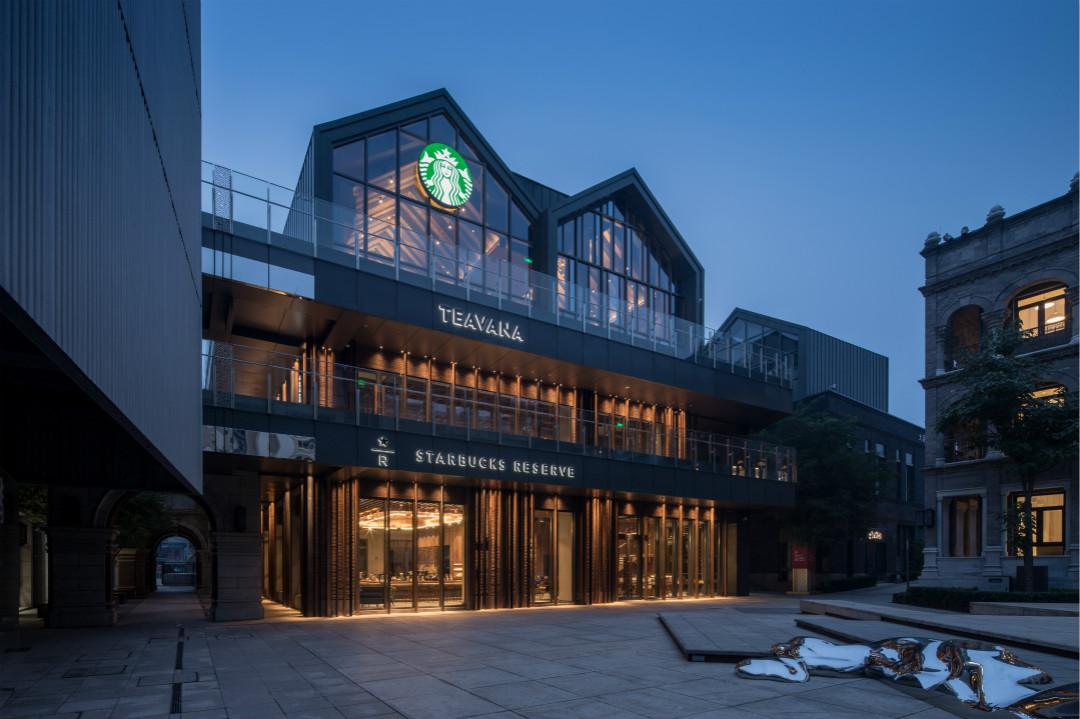 星巴克在北京前门开了全球第二大门店,也卖酒和茶