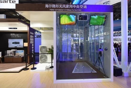 郢凯空调-134-6534-3500