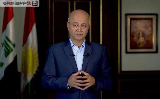 巴尔哈姆·萨利赫当选为新一届伊拉克总统