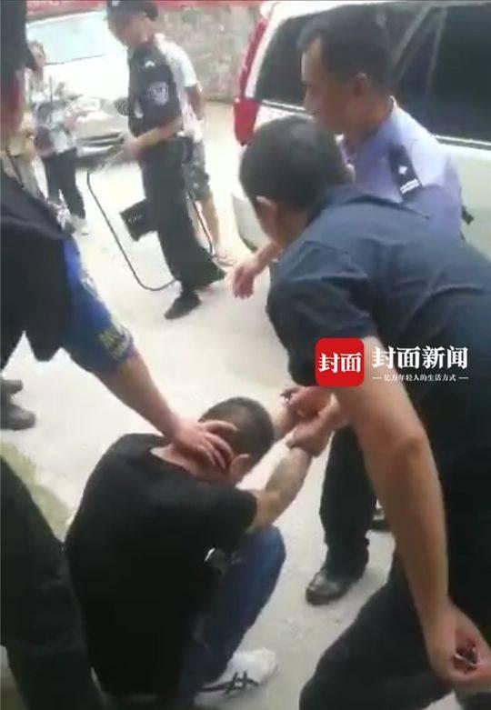 男子涉嫌非法拘禁在逃 游览乐山大佛景区时落网
