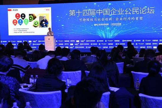 """创新公益实践 康芝药业再度入选""""中国最佳企业公民"""""""