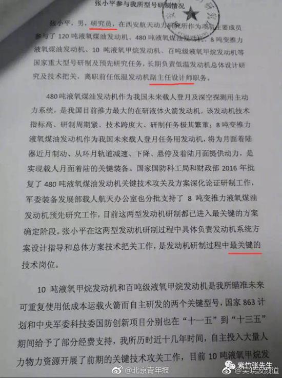 媒�w:��小平�x�的�w章文件��� 系��又俨谜�求