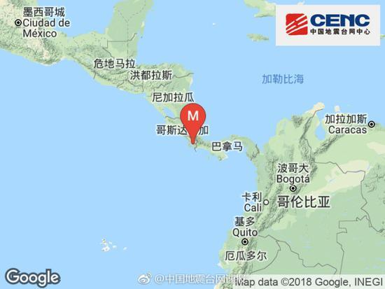 哥斯达黎加发生5.2级地震 震源深度20千米
