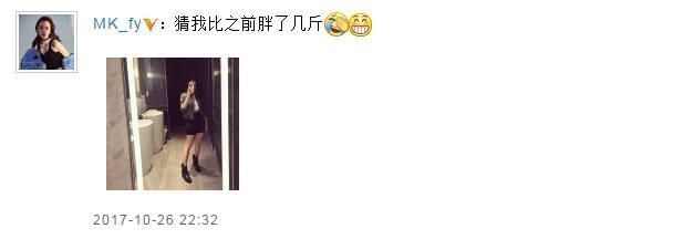 方媛为郭富城庆祝52岁生日 甜蜜挽老公手一脸满足