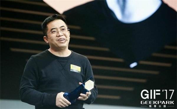 小米6将于3月发布 低配版1999元 搭载联发科X30的照片 - 2
