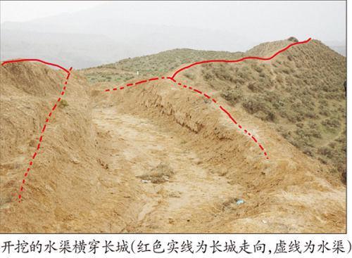 国家文物局:甘肃明长城遭破坏案中5名责任人被处分