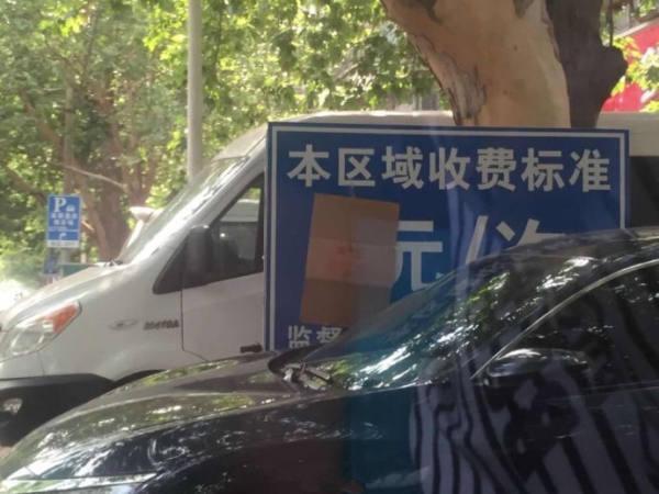 河南省医周边停车场看车下菜 多次曝光乱象仍在
