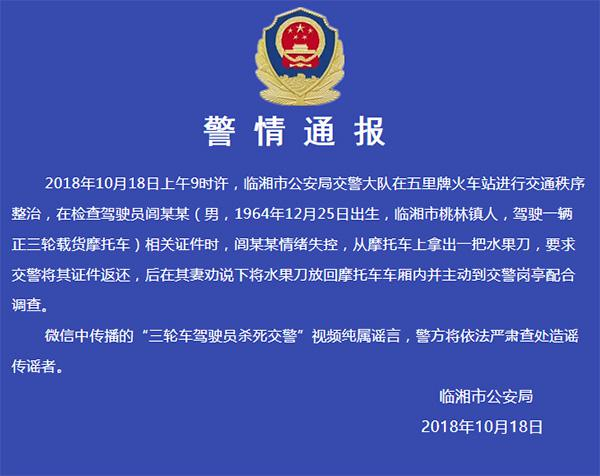 http://www.zgmaimai.cn/shehuiredian/127436.html
