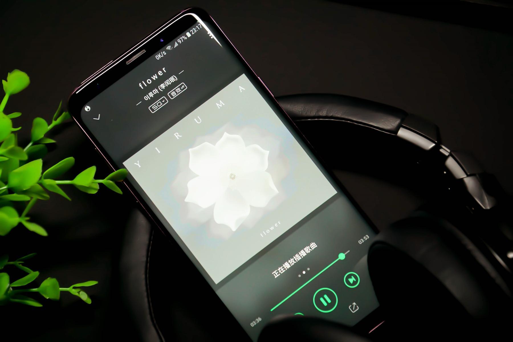 星S10更多细节确认:四款配色/屏幕显示升级