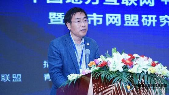 中国地方互联网+行业峰会开幕 百城聚力发布《青岛宣言》
