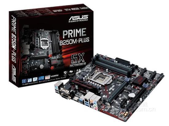 图为:华硕PRIME B250M-PLUS主板 华硕PRIME B250M-PLUS基于INTEl B150 全新高速芯片组设计,LGA 1151接口支持第六代酷睿系列处理器,六相数字供电能为处理器提供强大电力支持。扩展插槽部分,提供两条PCI-E X16显卡插槽,两条PCI-E X1插槽和两条PCI插槽。