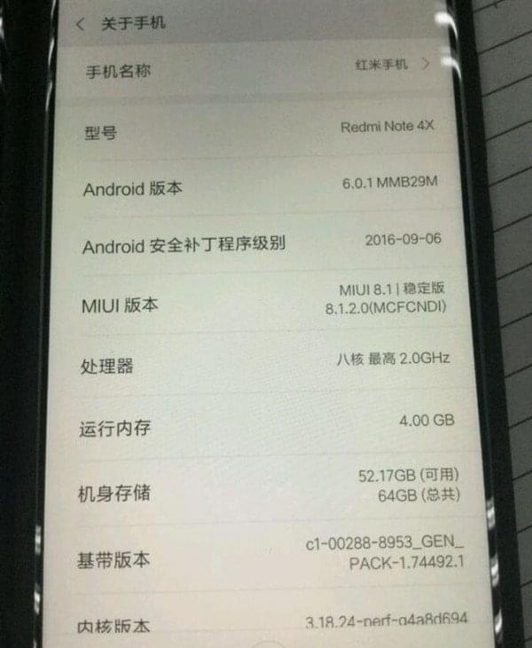 红米Note 4升级版现身工信部:红米Note 4X?的照片 - 2