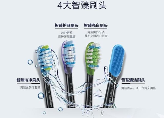 飞利浦智能牙刷帮你帮你定制专属洁齿方案