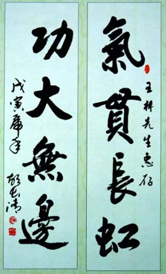 盘点落马官员书法家:副省长为王林题词 被判死刑