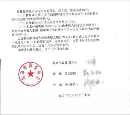 《藏地密码》背后的战争:版权混乱与股权纠纷