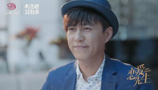 《恋爱先生》靳东撩妹5.jpg