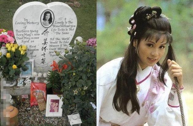 心酸!翁美玲心形墓碑移回香港竟没地安放