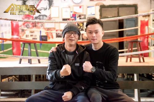 电影《金色腰带》杀青 打造中国首部拳击电影