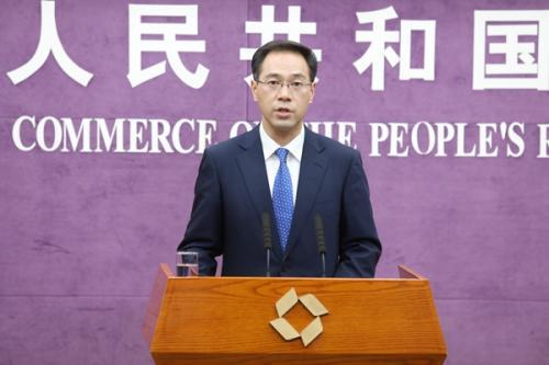 商务部:美方对中国政策致市场扭曲的指责站不住脚