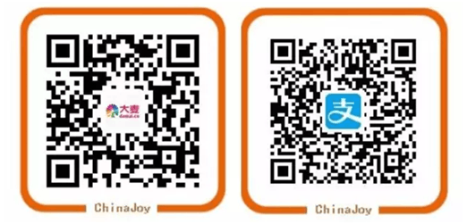 2017ChinaJoy购票指南 门票及权限说明