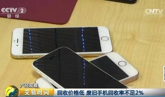 千亿市场手机回收即将释放 阿里百度蠢蠢欲动