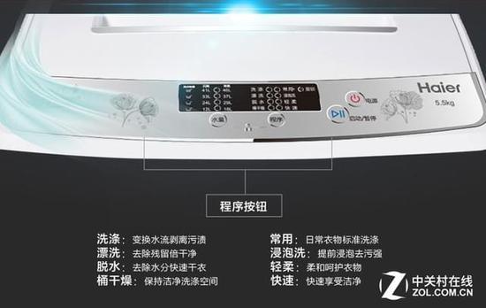 多种洗衣模式可选   笔者点评:这款海尔XQB55-M1269 5.5公斤全自动洗衣机,还带有多种洗涤模式,包括标准洗、轻柔、快速洗涤等等,可以满足不同衣物的洗涤需求,为用户考虑的十分周到。 海尔XQB55-M1269 5.5公斤全自动洗衣机 [参考价格] 819元 [ 经销商 ] 京东 【点击购买】