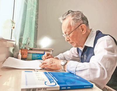 93岁退休教授写